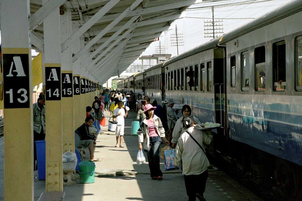 Korat Train Station