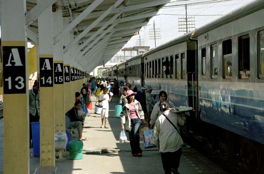 Korat Train Station