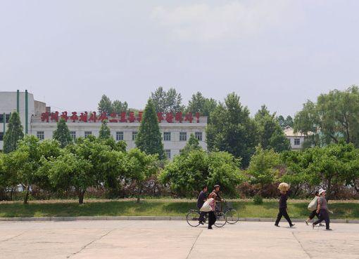 Chongsan-ri Farm in Kangso, North Korea