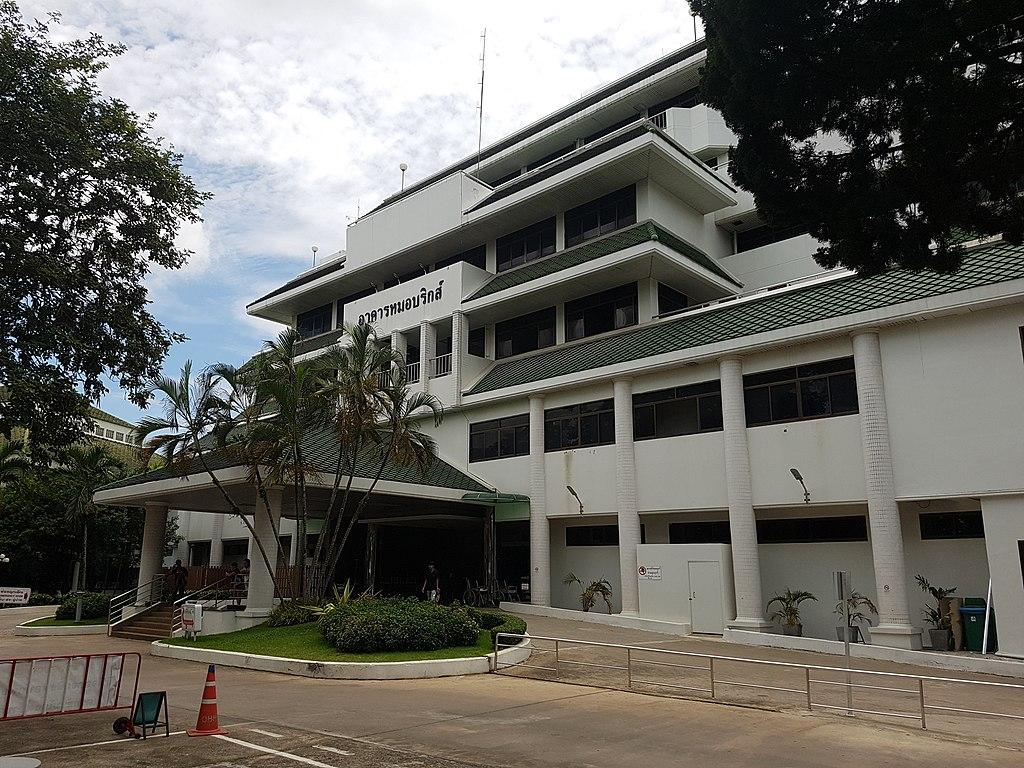 The Overbrook Hospital, Chiang Rai