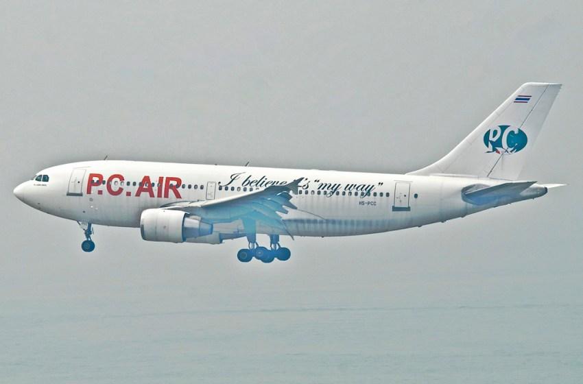 PC Air Airbus A310-222