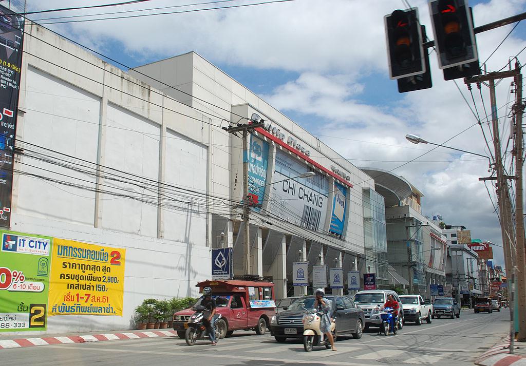 Pantip Plaza in Chiang Mai