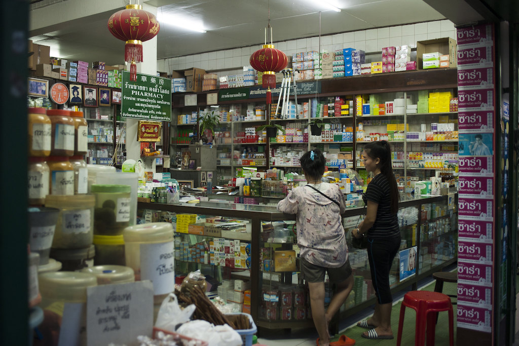 Pharmacy in Chiang Mai