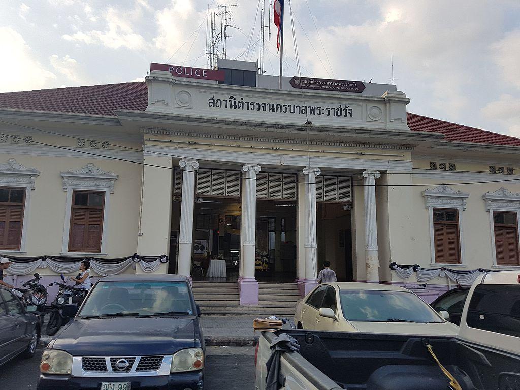 Phra Ratchawang Metropolitan Police Station, Bangkok