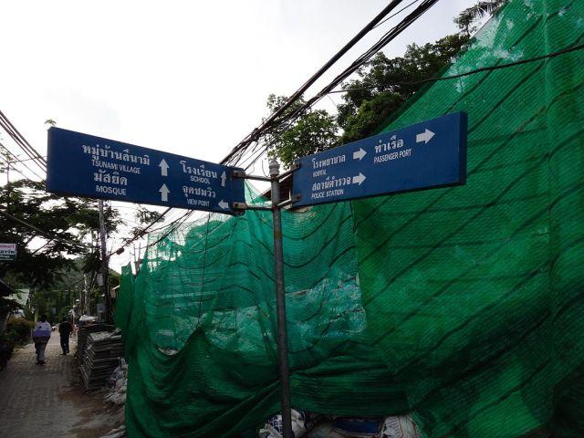 Two injured in shooting at Phuket spa