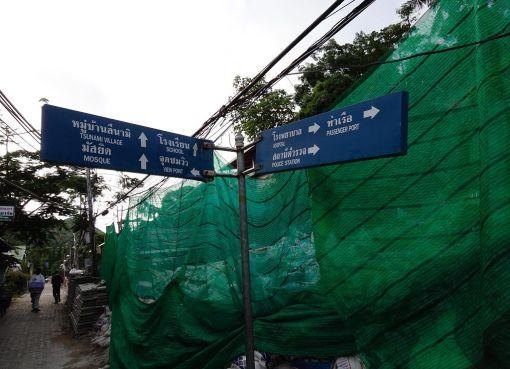 Phuket street signs