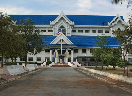 Provincial Hall of Prachuap Khiri Khan