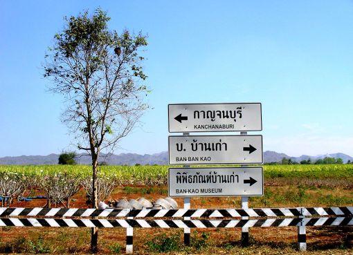 Traffic signs in Kanchanaburi