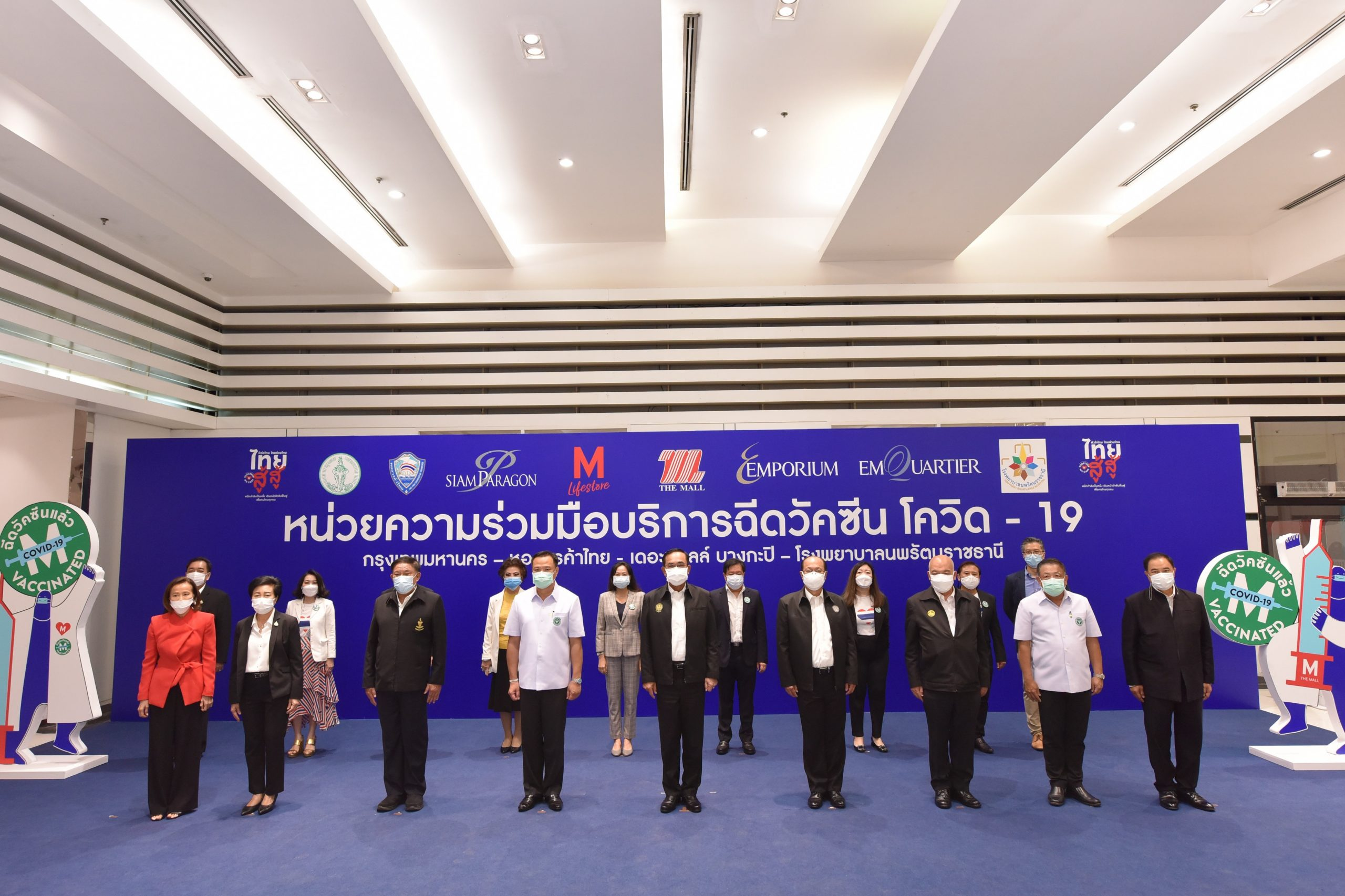 Prayut Attends Inspection Visit at The Mall Bangkapi COVID-19 Vaccination Site