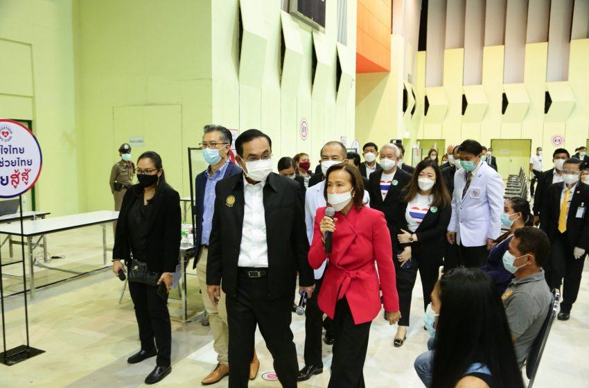 Prayut at The Mall Bangkapi COVID-19 Vaccination Site