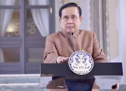 Prime Minister of Thailand Prayuth Chan-Ocha