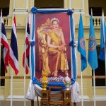 Queen Sirikit's portrait