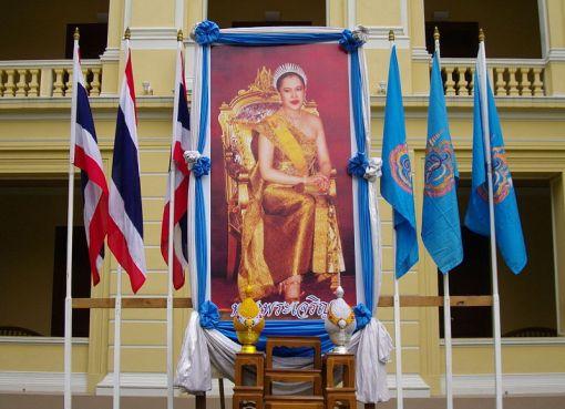 Queen Sirikit's portrait