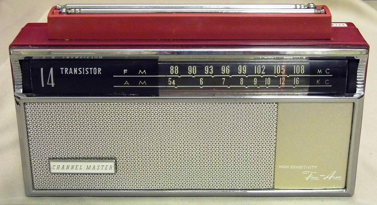 Norway to pioneer retirement of FM radio in favor of digital broadcast