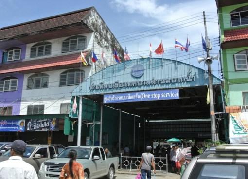 Border sea port in Ranong