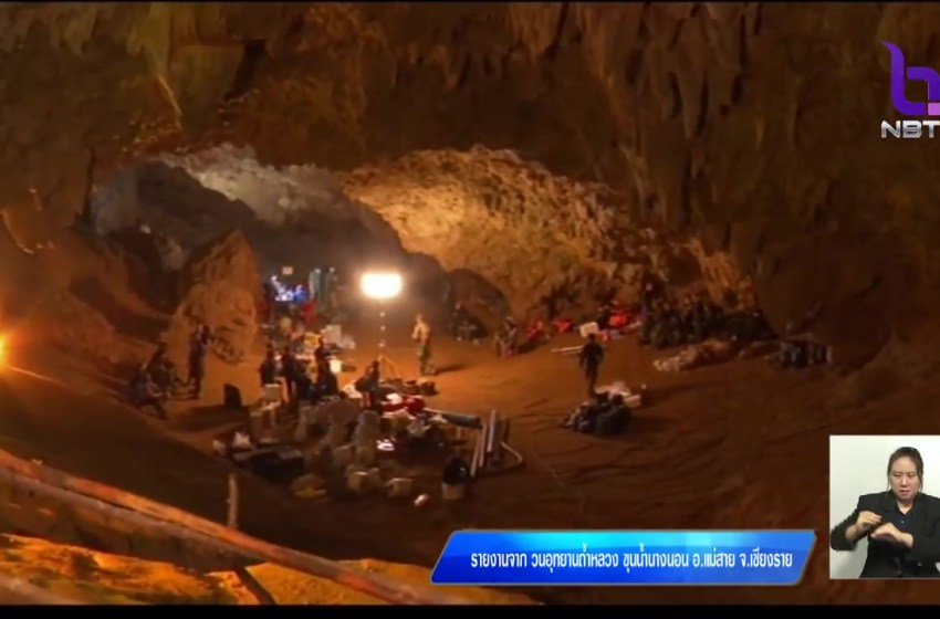 Personnel and equipment in the entrance chamber of Tham Luang cave