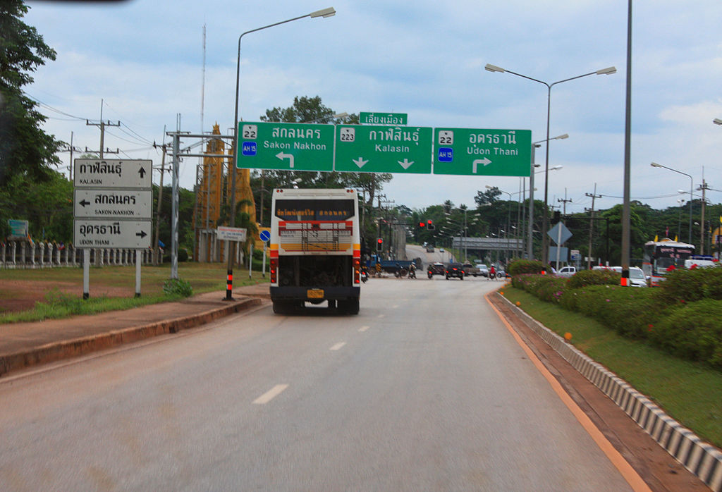 Crossing Highway 22 from Nakhon Phanom to Udon Thani, and Higway 223 from Sakhon Nakhon to Kalasin