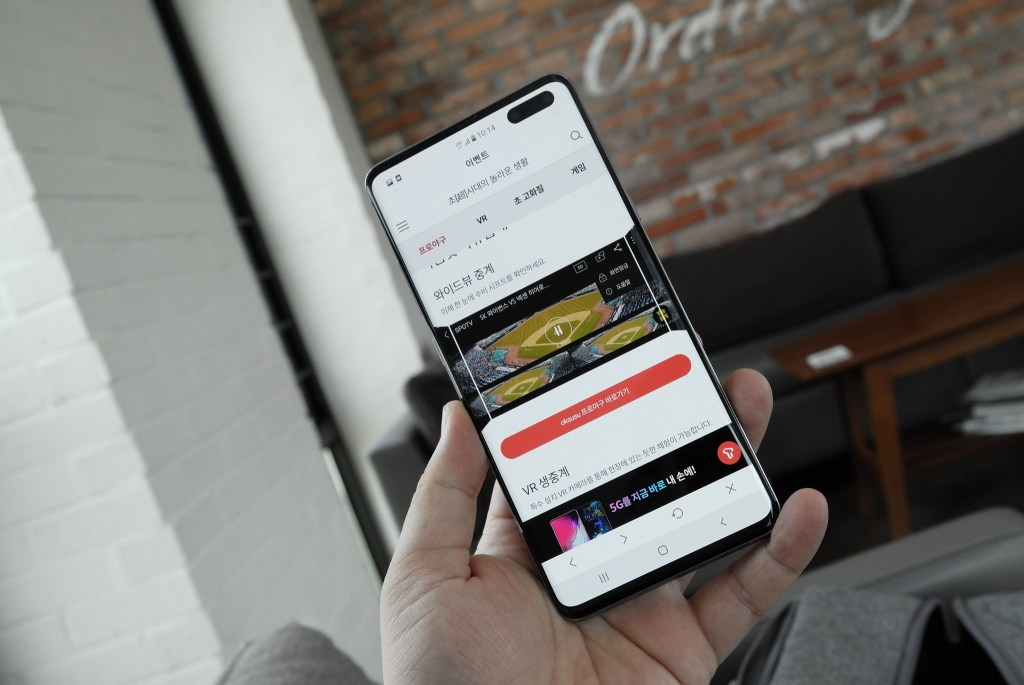 Samsung Galaxy S10 5G Mobile