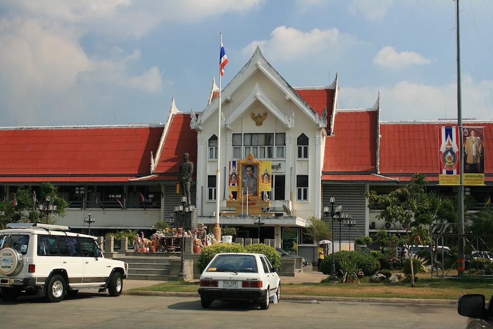 Provincial hall of Saraburi