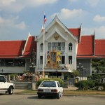 Provincial hall of Saraburi