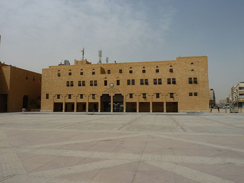 Dira Square in Riyadh, Saudi Arabia. Used for executions and punishments handed out by sharia courts in Saudi Arabia