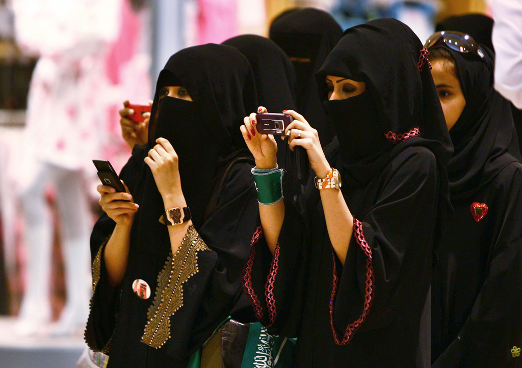 Veiled Saudi women