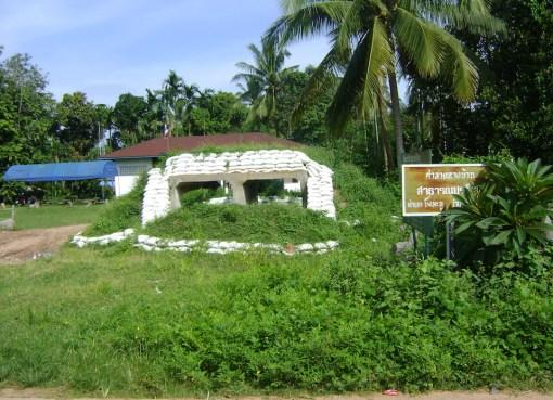 Bunker in Kantharalak District, Sisaket