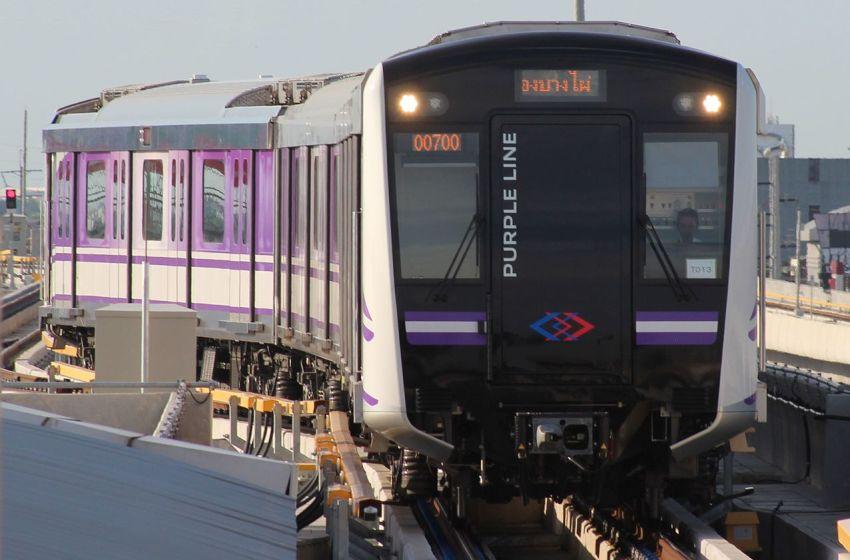 Bangkok MRT Purple Line train
