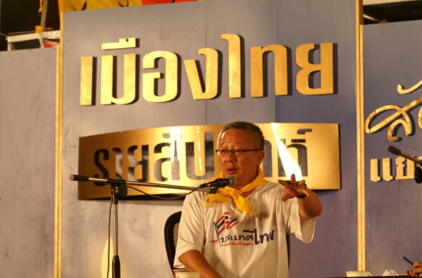 Supreme Court acquits Sondhi of lese majeste charge
