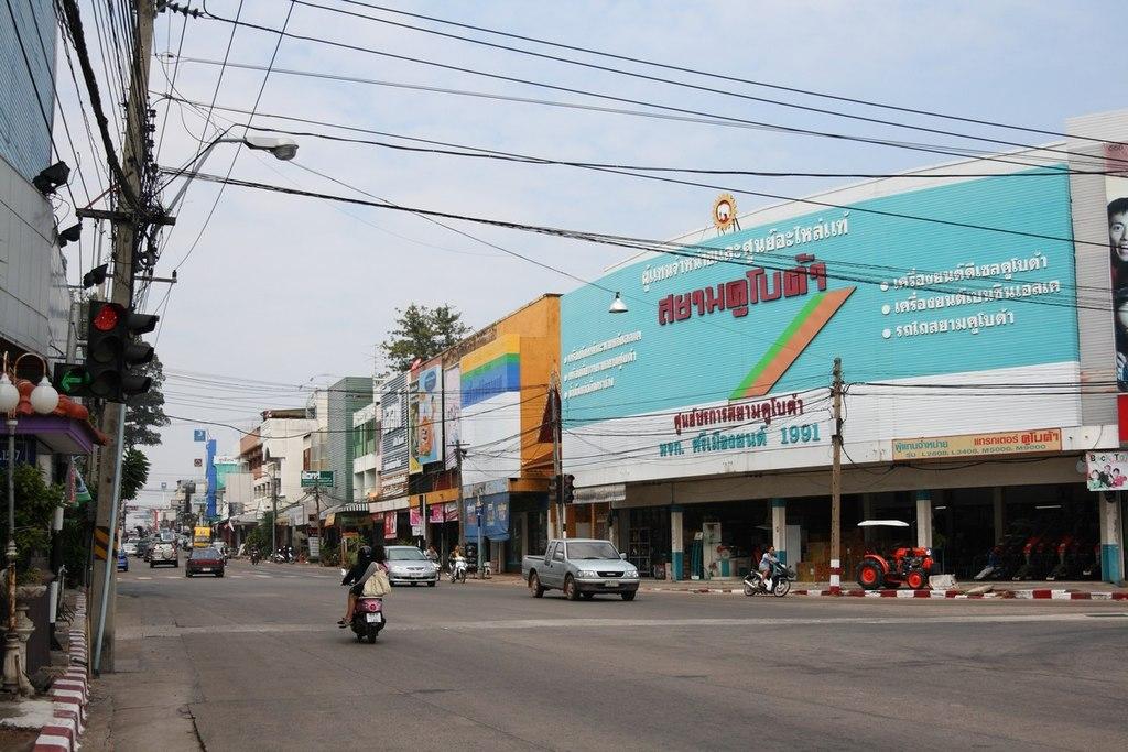 Street in Ubon Ratchathani