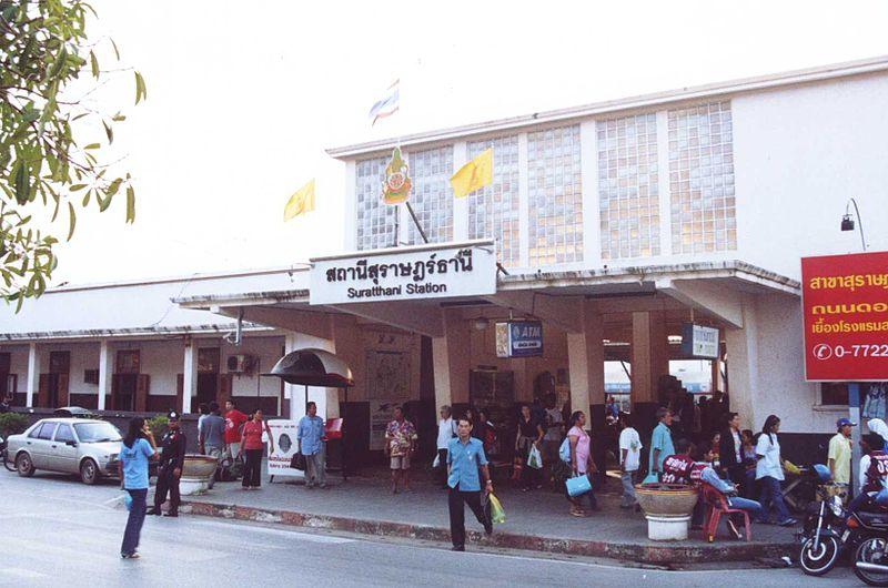 Surat Thani train station