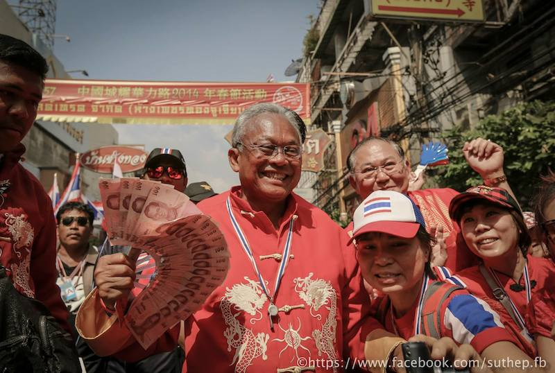 Suthep to face corruption charges in police station case