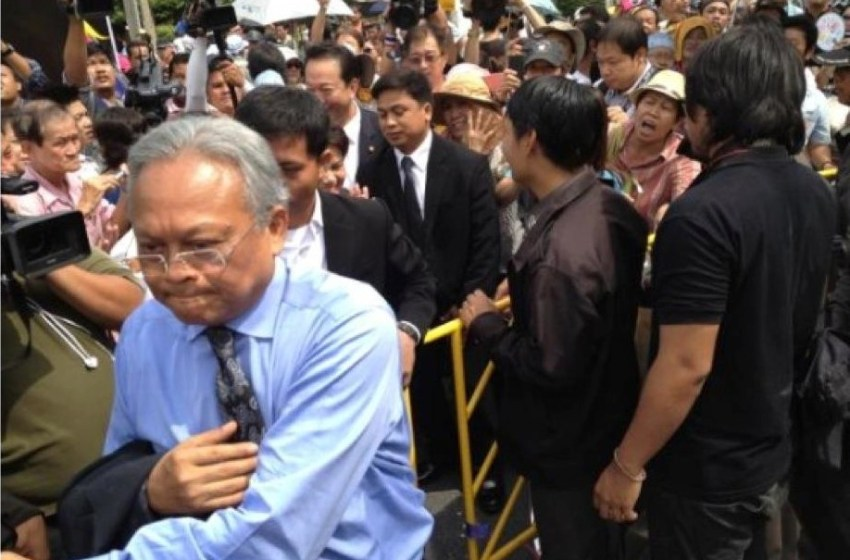 Suthep calls for closure of government agencies nationwide