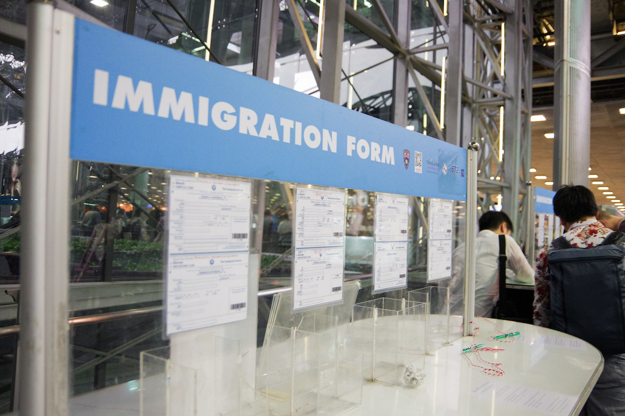 Screening System Prepared to Check Air Passengers Arrivals' Health Info