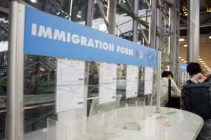 Immigration forms at Suvarnabhumi Airport, Bangkok