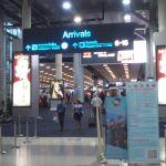 Immigration at Suvarnabhumi Airport, Bangkok