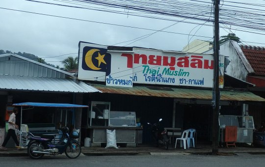 Takua Pa District, Phang Nga