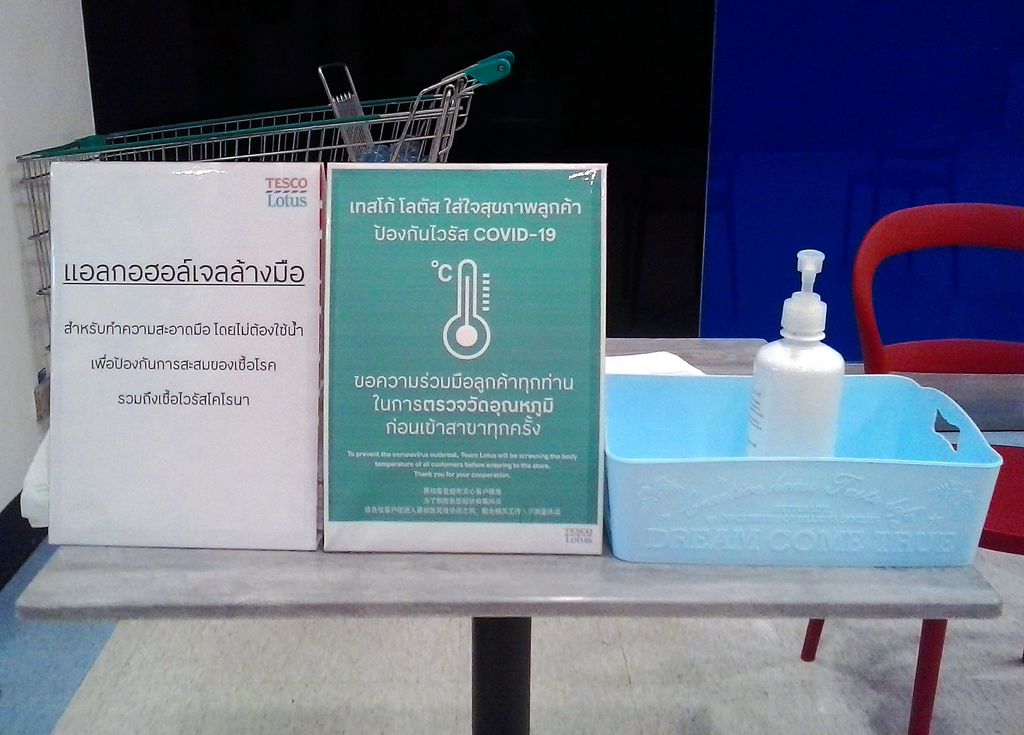 COVID-19 test kit, temperature check and hand sanitizing gel at Tesco-Lotus