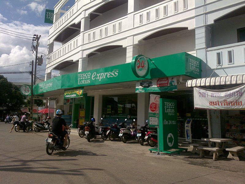 Tesco Lotus Express Buriram branch