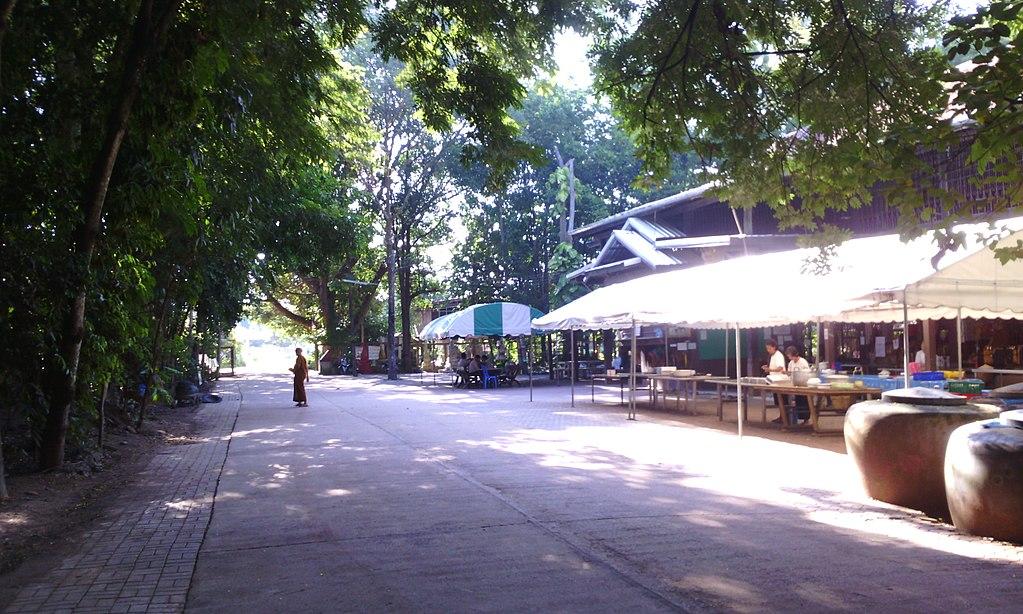 Tha Mafai Wan in Chaiyaphum