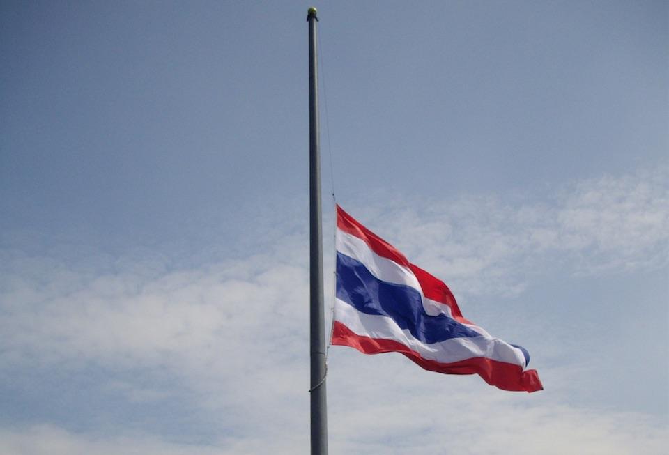 Half-staff for mourning to HRH Princess Galyani Vadhana at Bangkok Bus Terminal Chatuchak in Bangkok