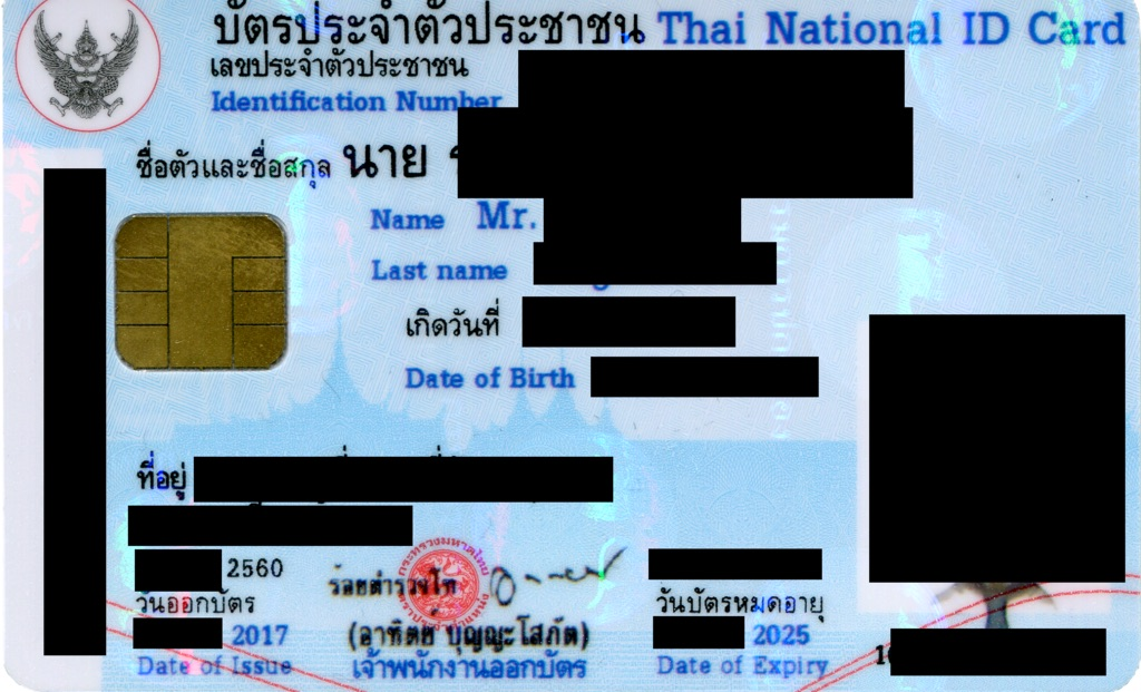 Thai national ID card example