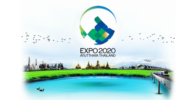 Thailand 2020 exhibition held in Nakhon Ratchasima