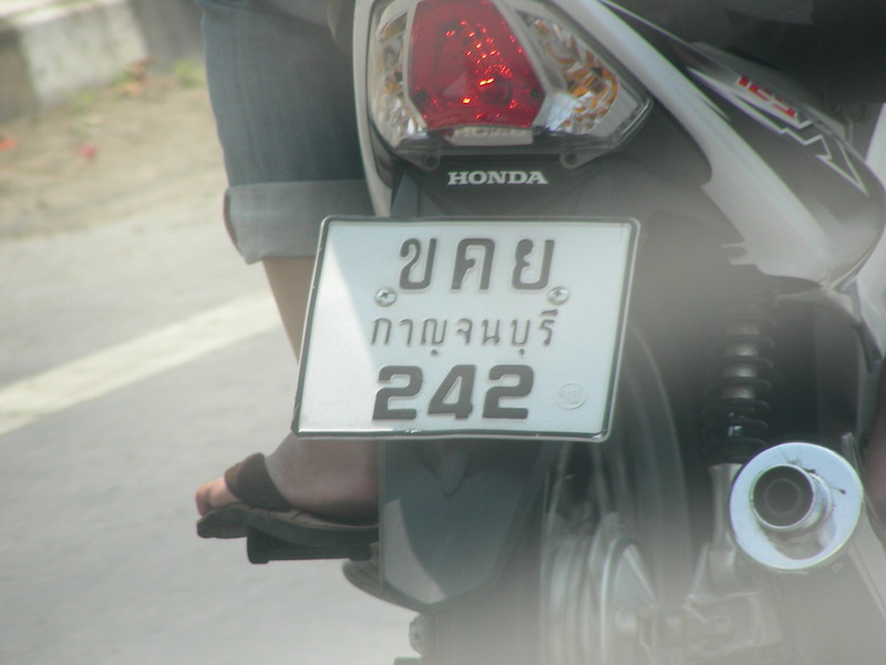 Thai motorcycle license plate