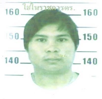 'Popcorn gunman' arrested in Surat Thani, Suthep's hometown