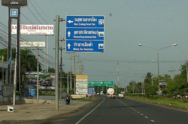 Road Sign in Buriram