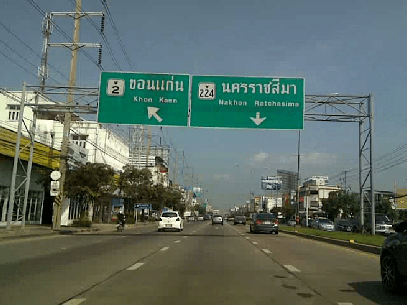 Nakhon Ratchasima, Khon Kaen traffic signs