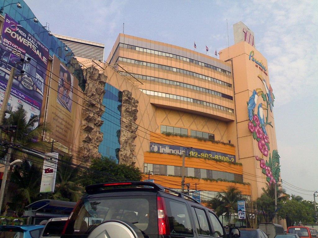 The Mall Bang Khae shopping center, Bangkok