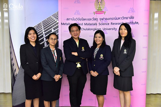The Research Team from The Metallurgy and Materials Science Research Institute, Chulalongkorn University.