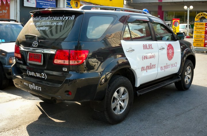 Royal Thai Police Toyota Fortuner SUV